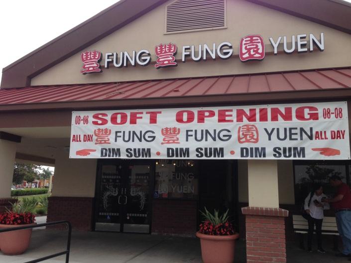 Fung Fung Yuen Soft Opening